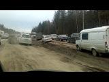 Трасса М5 Москва-Рязань... 1 мая 2013...